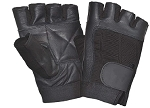 Fingerless Leather Gloves with Spandex